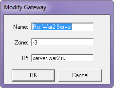 War2 gateway settings