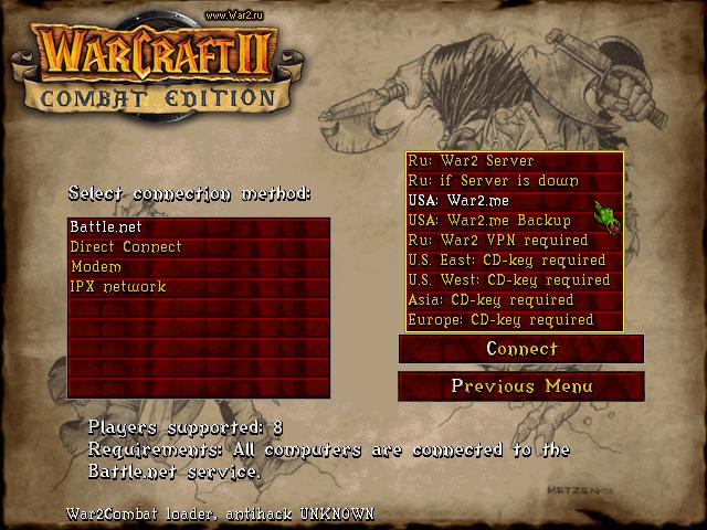 warcraft2-gateway-war2me
